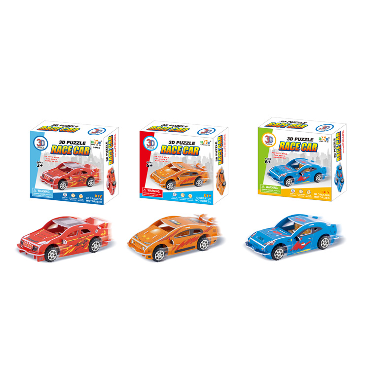 3d Puzzle Pull Back Racing Car Toys For Kids Cheap Price Truck Train Model  Toy From China - Buy 3d Puzzle Pull Back Car Toys,3d Puzzle Car,3d Puzzle