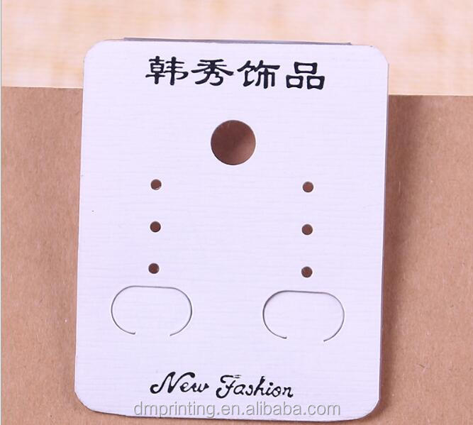 High-end Custom Jewelry Earring Necklace Card Art Paper Display Card