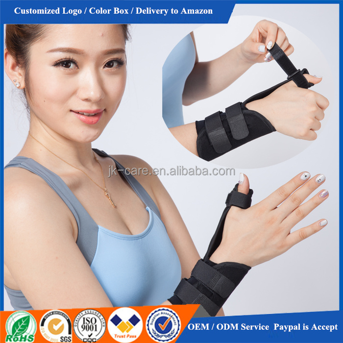 2016 new products best wrist support for carpal tunnel