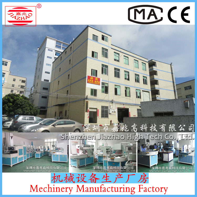 Hot plastic packaging game handle maternal and child supplies blister paper card PVC welding machine
