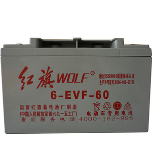 long warranty Maintenance Free deep cycle electric car battery 12V 60Ah