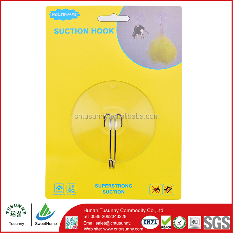 high quality small suction cups with hooks