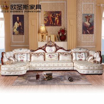 2017 Luxury U Shaped Sectional Living Room Furniutre Antique Europe ...