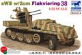BRONCO CB35213 1 35 German sWS w 2cm Flakviering 38
