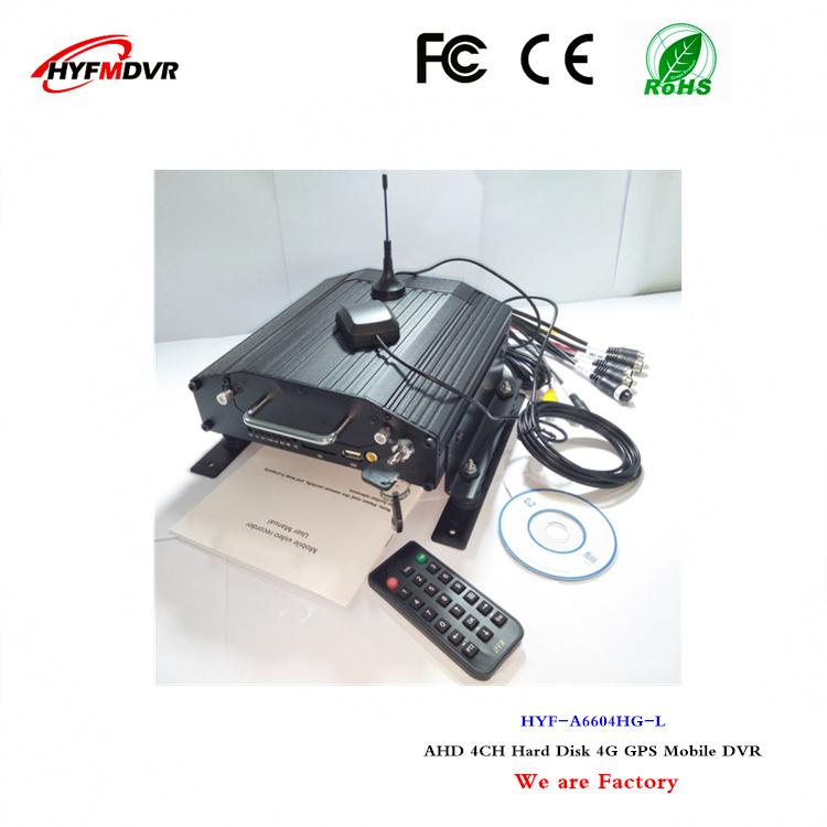 4ch hd mdvr 4g gps recorder bus / truck monitor host ntsc/pal support for Singapore language