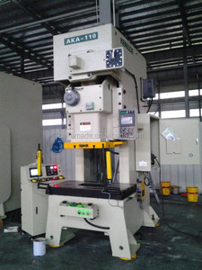 machines to make brake pads 110T brake pad manufacturing machine