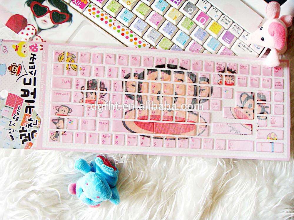 Decorativos teclado pegatinas para los ordenadores for Pegatinas de pared baratas