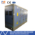 Good quality customized KGPS series intermediate frequency furnace power supply cabinet