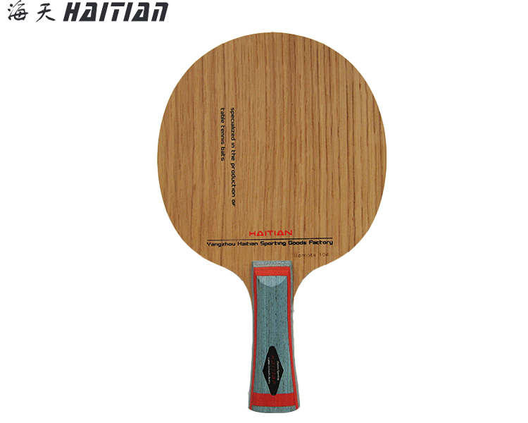 Cherry wood ayous with 2 layers of carbon candlenut core table tennis paddle