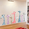 removable wall color giraffe children's cartoon wall stickers stickers real kindergarten animal sticker