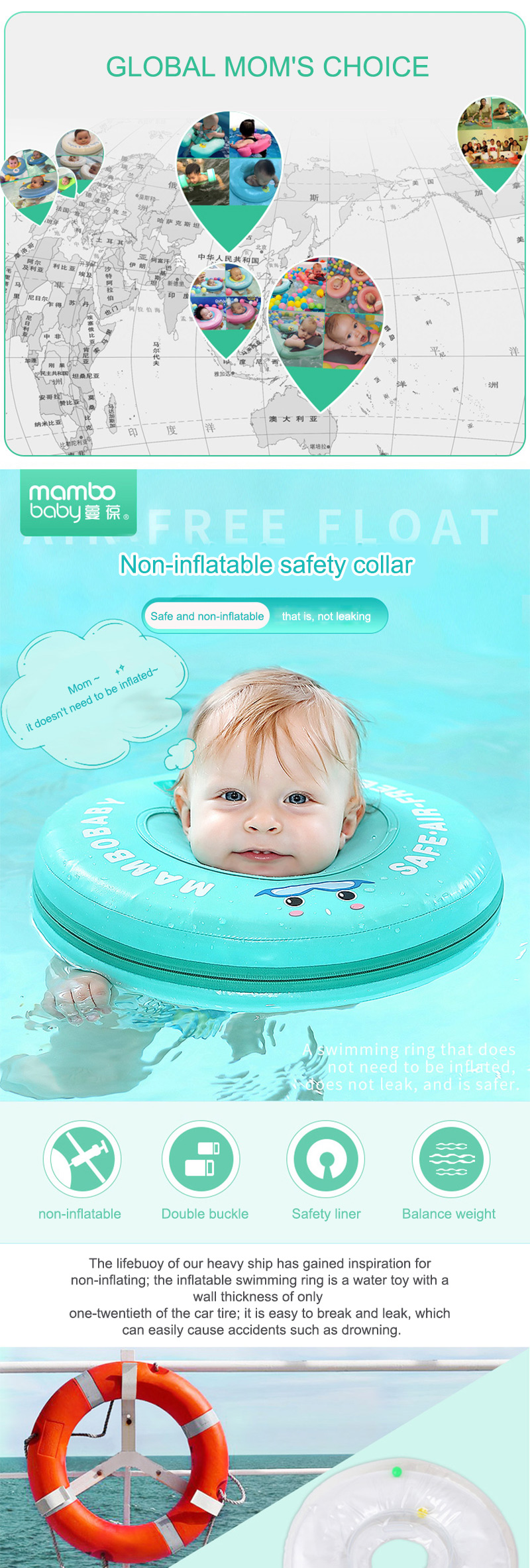 Anel da nadada do bebê/anel pescoço natação trainer/bebê flutuador