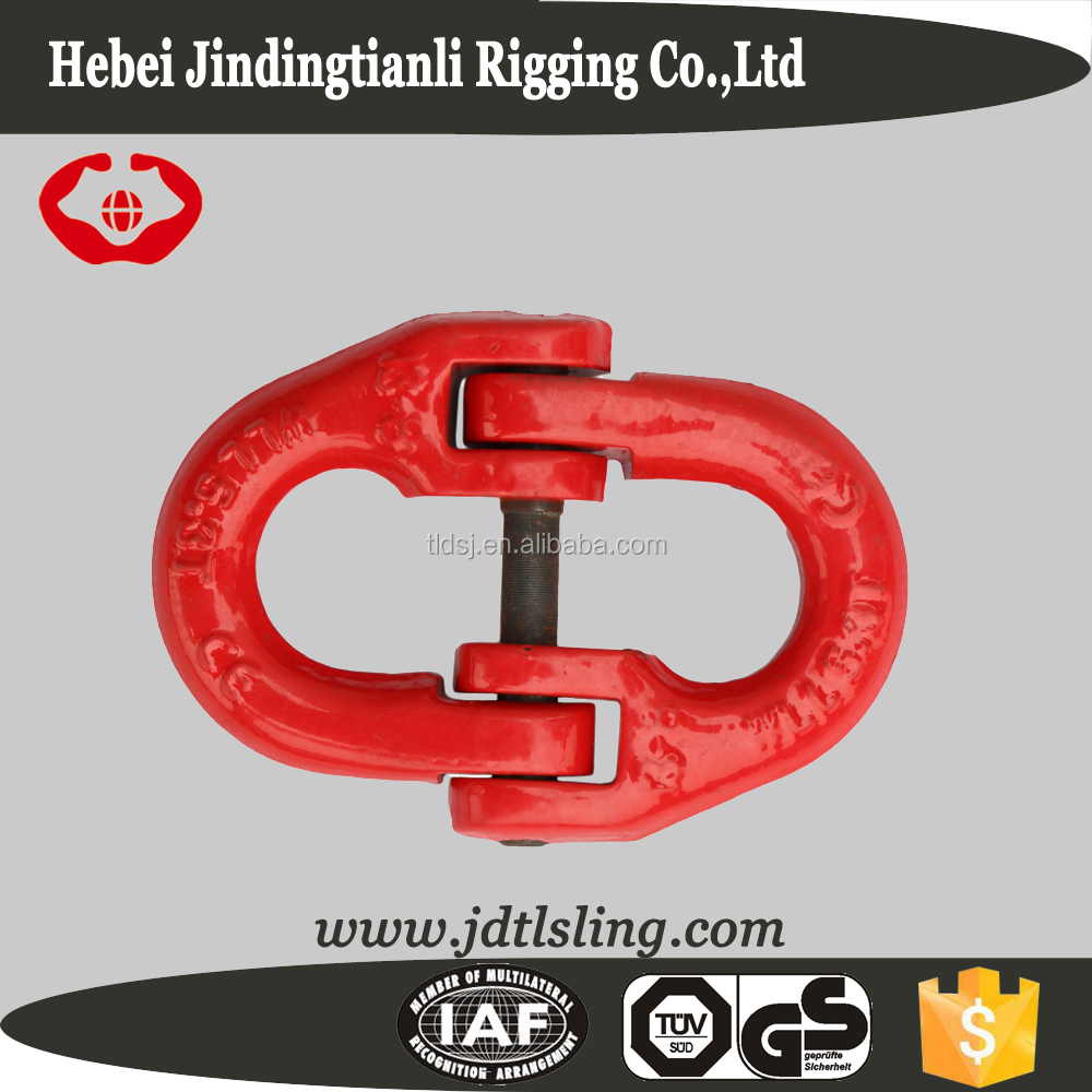 Drop Forged G80 Alloy Steel connecting link with red painting