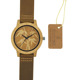 Ounier bamboo wooden watches top quality genuine leather and bamboo