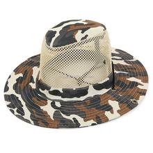 7fd866a8ecc China Camouflage Sun Hat
