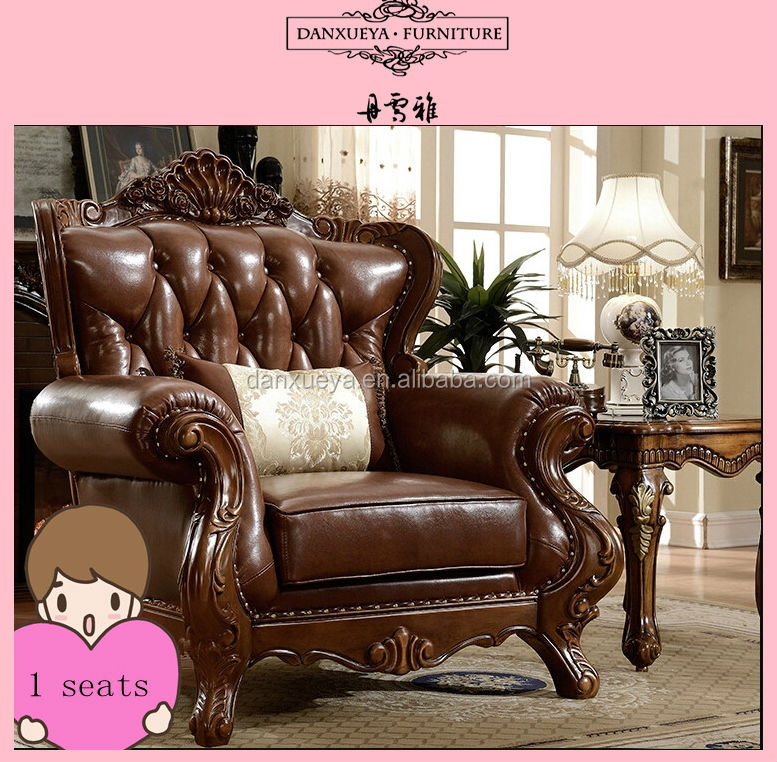 Danxueya Italy Style Leather Sofa , Solid Wood Frame Antique Sofa