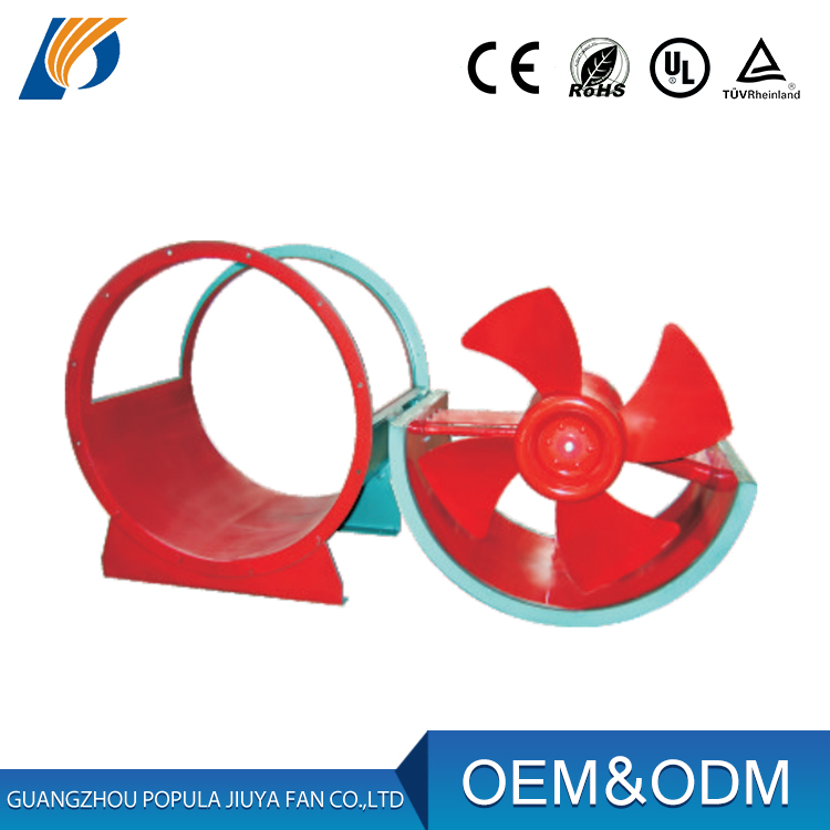SLG New generation performance indicators leading domestic energy-saving red vane axial flow fan 220v ac
