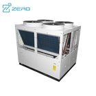 Water Chiller Cooled Water Cooled Water Chiller Competitive Price Water Chiller System 50 Ton Air Cooled Scroll Chiller