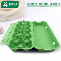 Wholesale Colorful Recycled Cardboard Egg Carton Price