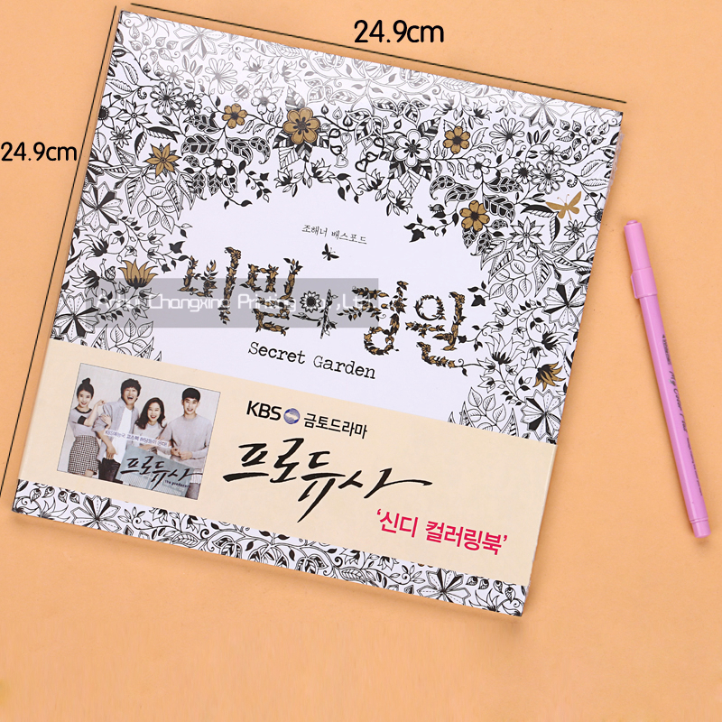 The secret garden Korean version in Chinese Magic forest drawing pad made in china