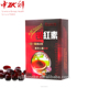 100% organic brain & memory power softgel capsule tablet oem private label 500mg/cap*10caps/box immunity improvement OEM