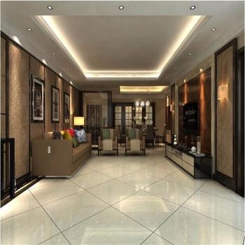 Foshan Discontinued White Horse Flower Ceramic Floor Tile - Buy ...