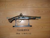 Replica Weapon Metal Gun