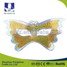 Custom halloween mask gold butterfly paper face mask