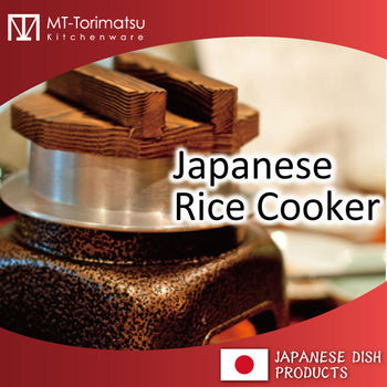 Japanese Cookware For Rice It was molded by aluminum and A heat source is solid fuel