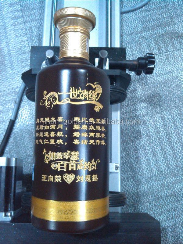 Bouteille de vin en verre machine de gravure 400 600mm machine de gravure laser pour le cylindre - Decoupe bouteille verre ...