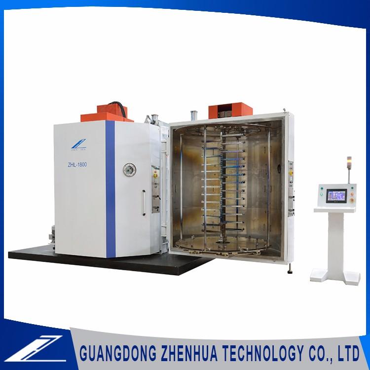 vacuum coating machine