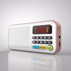 China java radio, china java radio manufacturers and suppliers on.