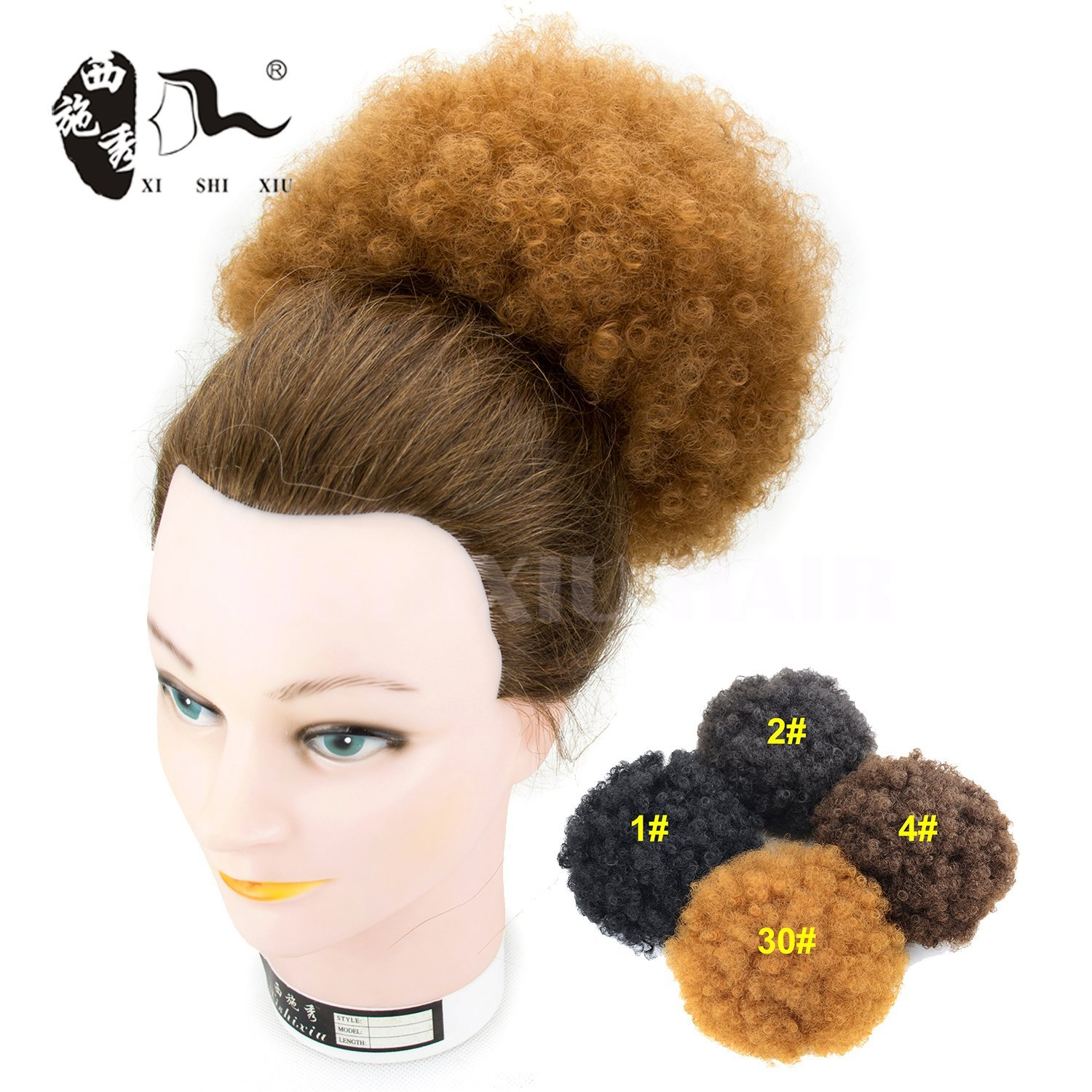 XI SHI XIU Big Curly Ponytail, Afro Pom Pom Hair Drawstring Ponytail Puff, African American Black Short Afro Kinky Curly Hair Extension, Synthetic Puff Hair (30#)