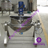 Double Jacketed Kettle Steam Jacketed Kettle