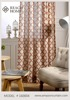 Wholesale church ready made sheer and fabric curtain for home decor