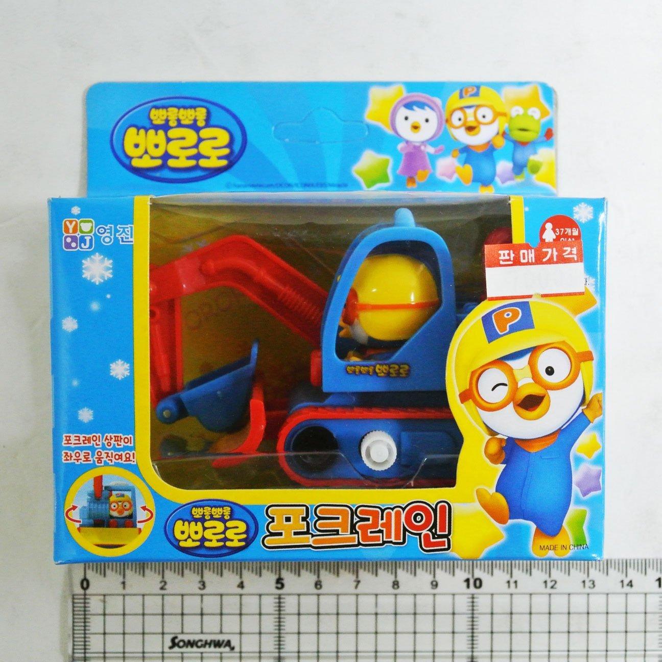 Children Kids Gift Toy Pororo Mini Car Excavator Poclain Korean Animation /ITEM#G839GJ UY-W8EHF3130549