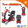 safe electric tricycle for handicapped disabled tricycle made in china