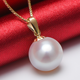 7-7.5mm AAA grade 18K Pure Yellow Gold Real Natural Seawater Japanese Akoya Pearl Pendant Necklace