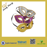 Mardi Gras Sequin Eye Masks dance party