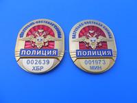 russia eagle metal belt buckles, vintage russian soft enamle belt buckle in gold