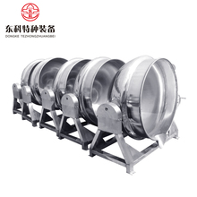 Industrial Steam Pressure Commercial Jacketed Cooker