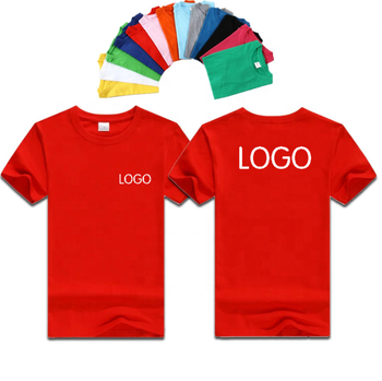 China Factory design your own logo 100 cotton Custom t shirt for printing