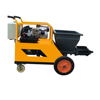 Cement plaster spraying machine automatic sand mortar spraying pump machine for construction