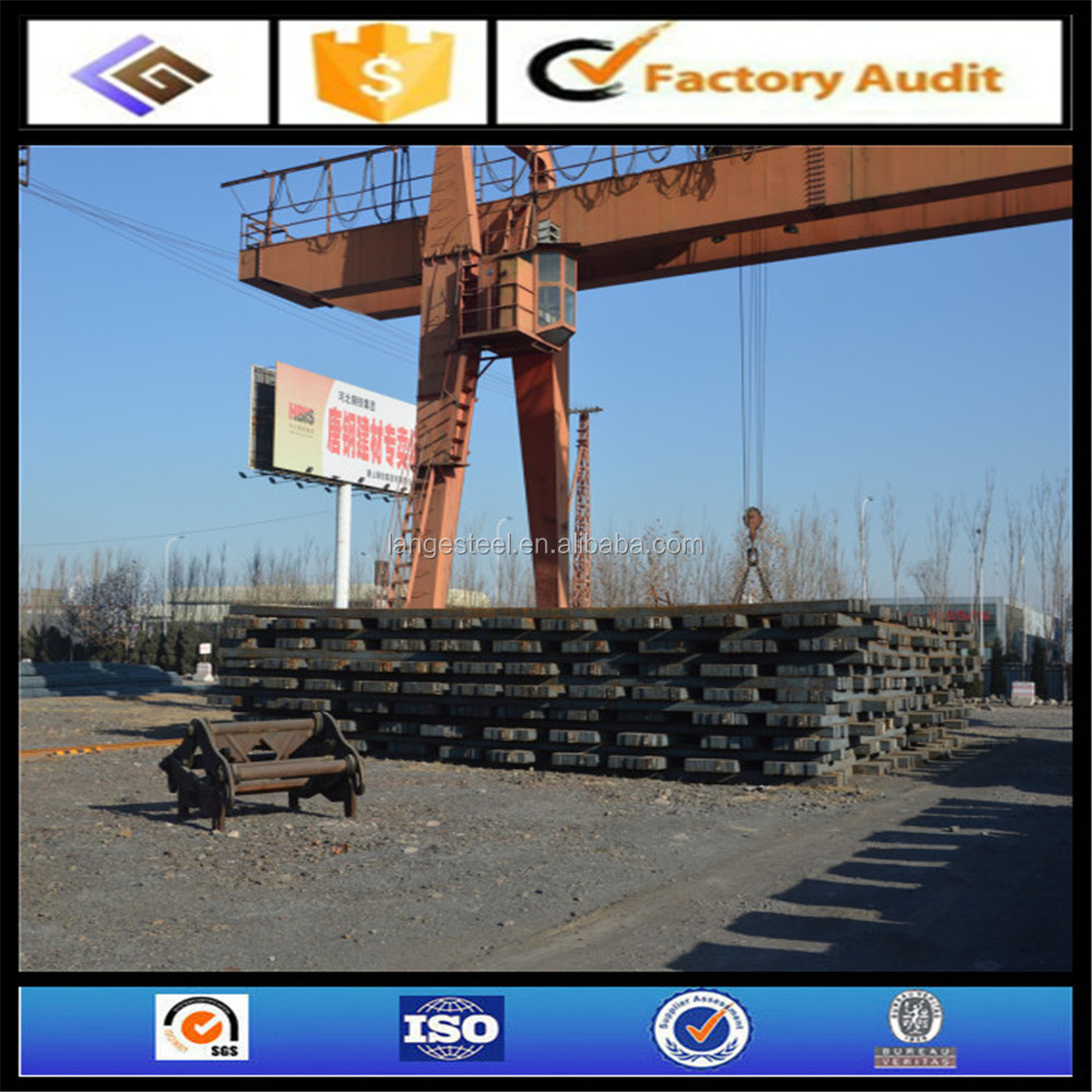 HRB Hot-rolled Plain Steel Bar /steel rebar/Deformed steel rebar BS4449