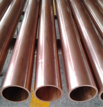 Oem water copper pipe fitting price of copper per kg buy for Copper pipe cost