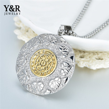 2017 High End Muslim Gold Pendant Chains Jewelry