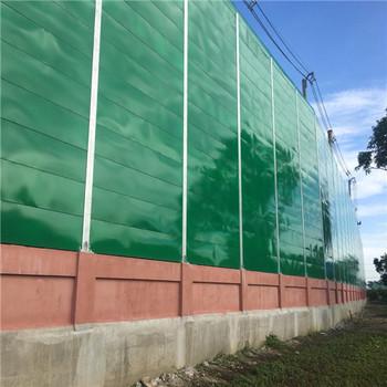 Nice Highway Aluminum Panel Acoustic Barrier Panel Sound Barrier Noise Barrier