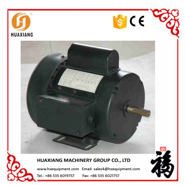 Best price home applicance motor buy home applicance for Single phase motor price