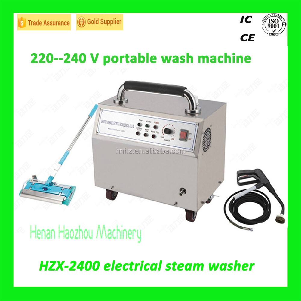 HZX-2400 Car Wash Machine Los Angeles/Best Steam Mop Cleaner On Market
