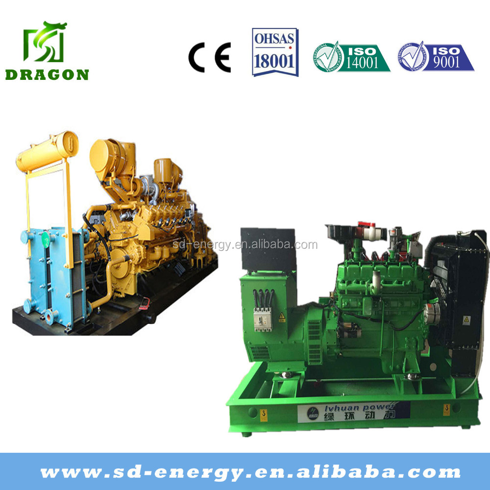 50kw chp 50kw chp suppliers and manufacturers at alibaba com