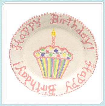 Ceramic Happy Birthday Cake Plate